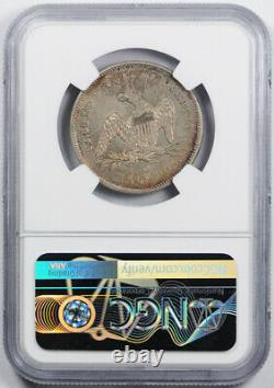 1841 O 50c Seated Liberty Half Dollar NGC AU 58 About Uncirculated Toned Beau