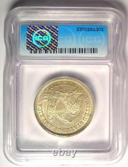 1843-O Seated Liberty Half Dollar 50C Coin Certified ICG MS62 $2,190 Value
