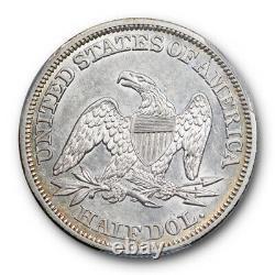1844 50C Seated Liberty Half Dollar PCGS AU 58 WB 10 RPD Variety Pop 1