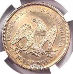 1851 Seated Liberty Half Dollar 50C NGC Uncirculated Details (MS UNC) Rare