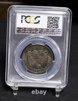 1854 Liberty Seated Half Dollar with Arrows PCGS CAC XF45 (#31478)