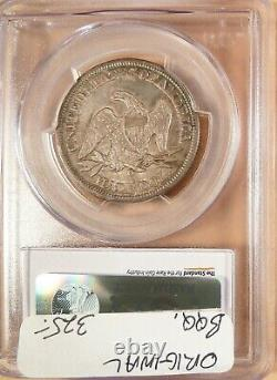 1858-O Liberty Seated Half Dollar PCGS graded AU55, Well Struck O-Mint