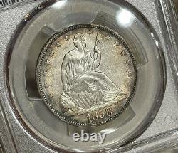 1858 PCGS AU55 Seated Liberty Half Dollar 50C Incredible Eye Appeal