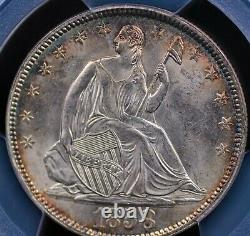 1858 Seated Liberty Half Pcgs Ms 63+ White Mint Bloom Accented By VIVID Rim Tone