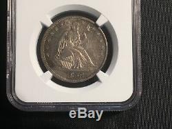 1858 o seated liberty half dollar NGC Au 55 Nice Original Toning Tough Date