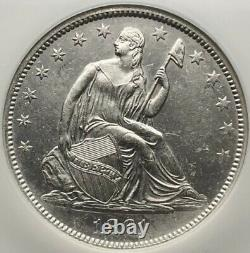 1861-O Seated Liberty Half Dollar CONFEDERATE CSA FS-007 SS Republic Shipwreck