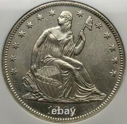 1861-O Seated Liberty Half Dollar CONFEDERATE W-13 SS Republic Shipwreck (B) UNC