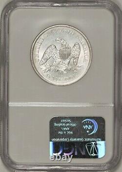 1861-O Seated Liberty Half Dollar W-13 CSA Issue NGC Shipwreck! SS Republic