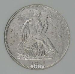 1861-O Seated Liberty Half SS REPUBLIC 50C NGC Shipwreck CSA Louisiana Pair