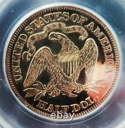 1871 Pr62 Ultra Cameo Seated Liberty Half Dollar Widest Brights Mirrors