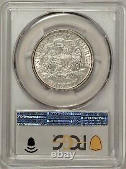 1873 With Arrows Seated Liberty Half Dollar PCGS XF45 #BUD8
