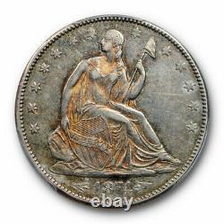 1874 CC 50C Liberty Seated Half Dollar PCGS AU 50 About Uncirculated Key