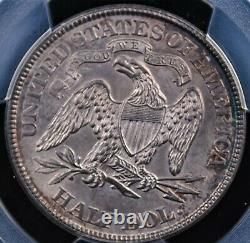 1874 W / Arrows Seated Liberty Half Pcgs Ms 62 Great Luster, Strike, & Surfaces