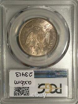 1875-S Seated Liberty Half == MS-64 PCGS == Light Toning over Satin Surfaces=