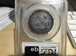 1876 Seated Liberty Half Dollar PCGS PR-63