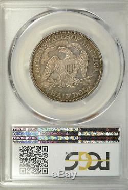 1876 Seated half dollar, PCGS AU58