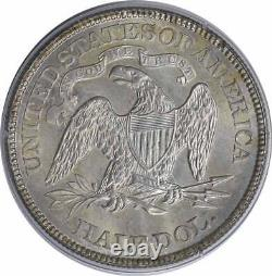 1888 Liberty Seated Silver Half Dollar MS64 PCGS