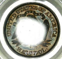 Read description. PCGS MS61 1877 S SEATED LIBERTY HALF DOLLAR