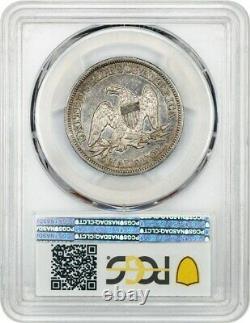 1844 50c Pcgs Au53 Flashy Au! Liberty Assis Demi-dollar Flashy Au