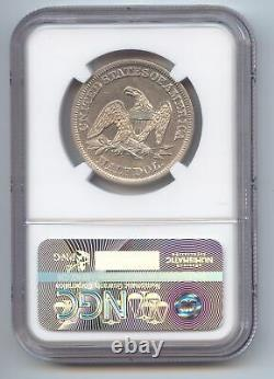 1858 Seated Liberty Half Dollar, Ngc Au-50, Nice Pour Le Type