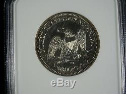 1858-o Assis Liberté Demi-dollar En Argent Gpc Au55 Pièce De Collection. Livraison Gratuite