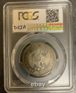1859 Motif De Demi-dollar Liberty, Judd-235, Pcgs Pr-63