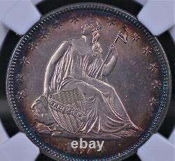 1870 Seated Liberty Half Ngc Ms 63 Gorgeous Silver Centers Beautifully Framed