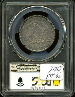 1871 50c Assis Liberty Demi Dollar Au55 Pcgs 40241652