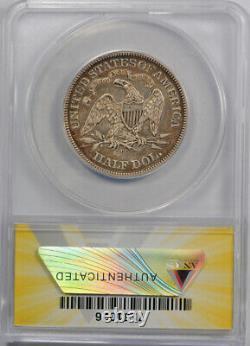 1873 CC 50c Seated Liberty Half Dollar Anacs Vf 35 With Arrows Small CC Key D