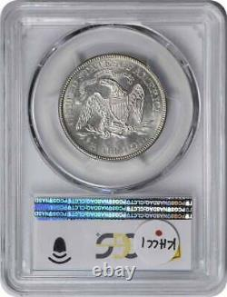 1875-s Liberty Seated Argent Demi-dollar Ms65 Pcgs