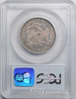 1878 50c Seated Liberty Demi-dollar Pcgs Ms 61 Tonique Violet Non Circulé