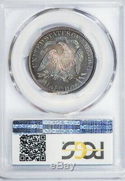 1881 50c Assis Liberté Demi-dollar Pcgs Pr67, Top Pop, Finest Proof