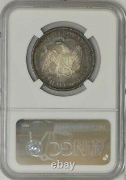 1891 Seated Liberty Half 50c Pr64 Mbac 943613-18