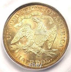 1891 Seated Liberty Half Dollar 50c Pièce Certifiée Icg Ms67 (superb Gem Bu)